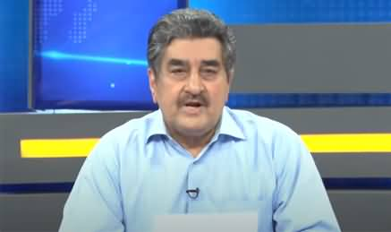 DNA (Shahbaz Sharif's Name to Be Included in ECL?) - 12th May 2021