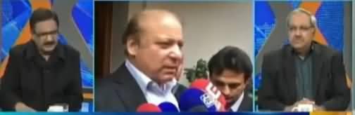 DNA (Sharif Family Cases, Islamabad Dharna)  - 17th November 2017