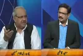 DNA (Sharif Family Ki JIT Mein Paishiyan) – 3rd July 2017
