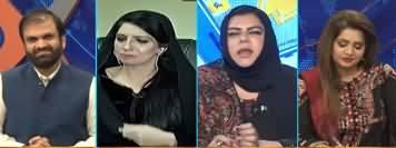 DNA (Shehbaz Sharif's Corruption Story) - 5th December 2019