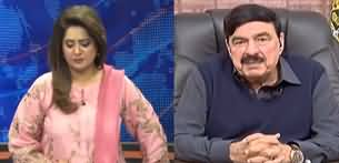 DNA (Sheikh Rasheed Exclusive Interview) - 29th January 2020
