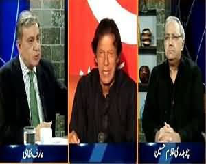 DNA (Should Election Commission Members Resign?) – 25th August 2015