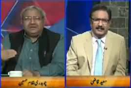 DNA (Should PM Nawaz Sharif Resign?) – 10th July 2017
