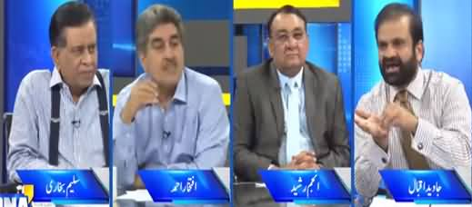 DNA (Sindh Vs Federation, Budget 2021) - 8th June 2021