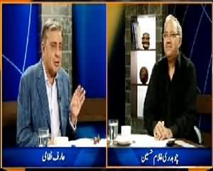 DNA (Some Harsh Memories of Past) – 27th August 2015