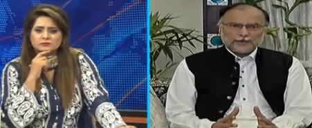 DNA (Special Talk With Ahsan Iqbal) - 23rd September 2019