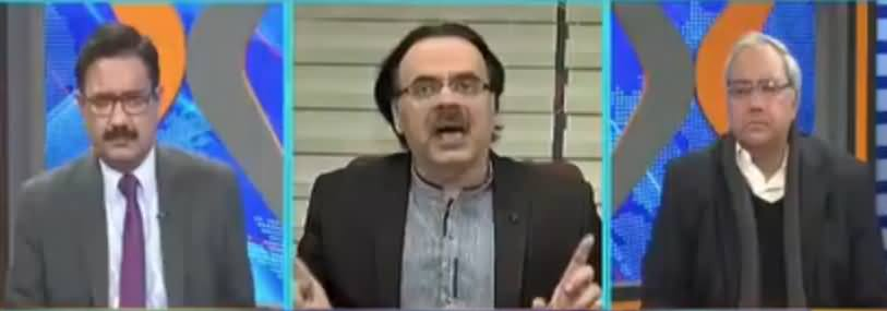 DNA (Special Talk With Dr. Shahid Masood) - 20th January 2018