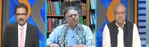 DNA (Special Talk With Hassan Nisar) - 20th April 2018