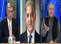DNA (Special Talk with Shahbaz Sharif) – 23rd February 2016