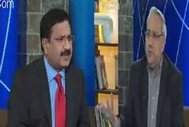 DNA (Swiss Banks Mein Kis Kis Ka Paisa Hai?) – 8th March 2017