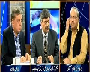 DNA (Syed Burhan Ali Exclusive Interview) – 9th September 2015