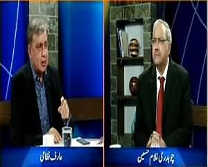 DNA (Unemployment in Pakistan: When Will End) – 11th August 2015