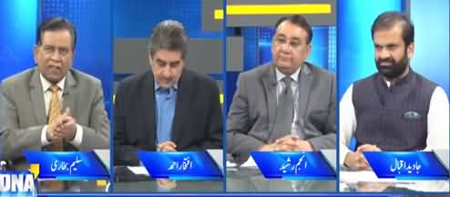 DNA (US Want Airbase in Pakistan, Other Issues) - 9th June 2021