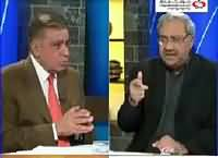 DNA (What About National Action Plan?) – 16th December 2015