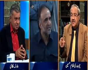 DNA (What Are The Changes Going On in PPP?) – 18th June 2015