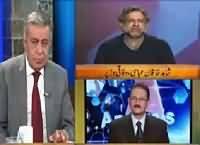 DNA (What Are The Issues of Industry) – 25th February 2016