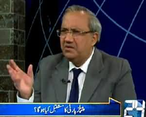 DNA (What Is Future of Peoples Party) – 1st July 2015