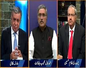 DNA (What Is the Future of Civil Military Relations) – 17th June 2015