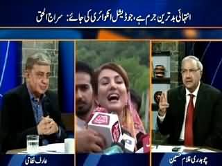 DNA (What Is the Future of MQM) – 10th August 2015