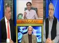 DNA (What Is The Future of MQM) – 1st March 2016