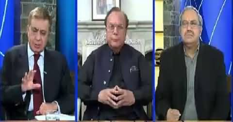 DNA (What Is The Future of PPP?) – 17th November 2015