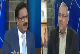DNA (When Dawn Leaks Report Will Be Revealed) – 16th March 2017