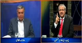 DNA (When National Action Plan Will Be Implemented) – 28th May 2015