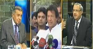 DNA (Where is Pakistan's Politics Going?) – 6th May 2015