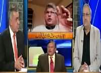 DNA (Who Is Responsible For PIA Destruction?) – 2nd February 2016