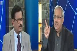 DNA (Who Is Worried About Panama Case Decision) – 14th March 2017