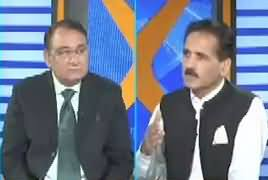 DNA (Who Will Be Caretaker Prime Minister) – 18th May 2018