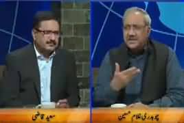 DNA (Who Will Be Leader of PMLN After Sharif Family) – 11th July 2017