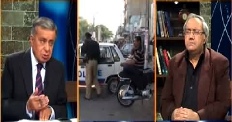 DNA (Who Will Be New Governor of Punjab?) – 11th March 2015