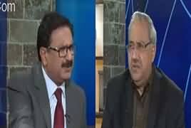 DNA (Who Will Provide Health Facilities To Common Man) – 15th March 2017