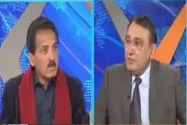 DNA (Whole Nation is With Pakistan Army) – 26th February 2019