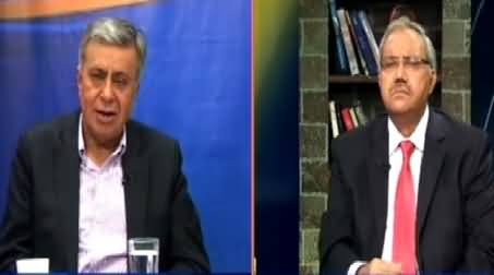 DNA (Why Bilawal Bhutto Distances Himself From PPP) – 30th March 2015