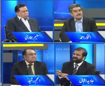 DNA (Will General Elections Held Soon In Pakistan?) - 20th May 2021