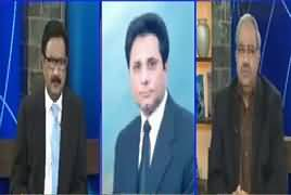 DNA (Will JIT Present Report in 60 Days) – 16th May 2017