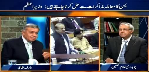 DNA (Yemen Issue: Is Govt Going to Take U Turn?) – 13th April 2015