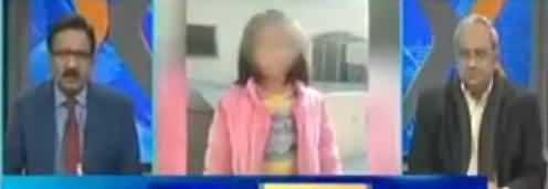DNA (Zainab Ka Khoon Rang Laye Ga) - 11th January 2018