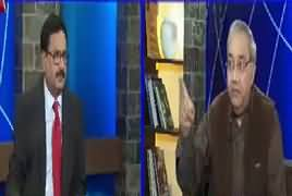 DNA (Zulfiqar Ali Bhutto Ki Barsi) – 4th April 2017