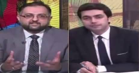 Do Raaye (18th Amendment Once Again Under Discussion) – 1st April 2018