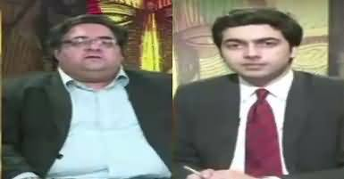 Do Raaye (Actions Against Terrorism) – 24th June 2017