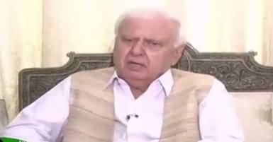 Do Raaye (Aftab Sherpao Exclusive Interview) – 15th July 2018