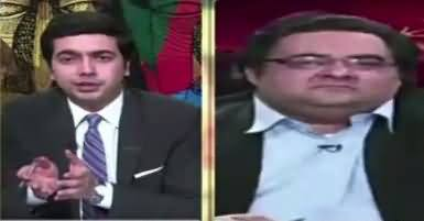 Do Raaye (Ahmad Pur Sharqia Incident) – 25th June 2017