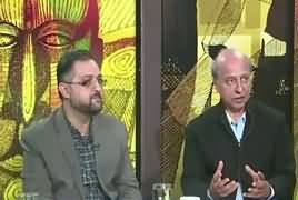 Do Raaye (Alliance of Opposition Parties) – 30th December 2017