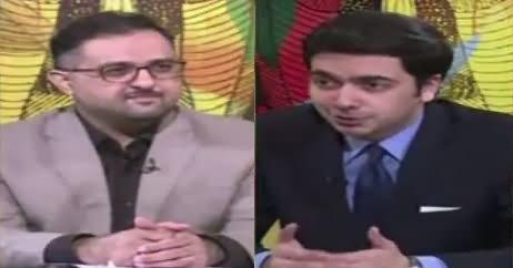 Do Raaye (Asghar Khan Case) – 11th August 2018