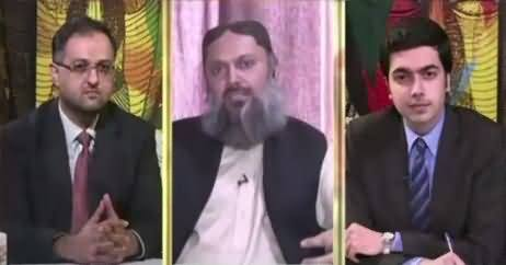 Do Raaye (Balochistan Ki Siasat) – 1st July 2018