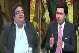 Do Raaye (Civil Military Relation) – 13th October 2017