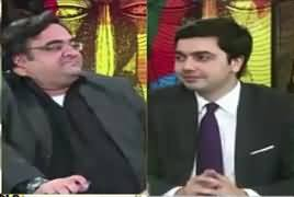 Do Raaye (Differences in Sharif Family) – 17th September 2017